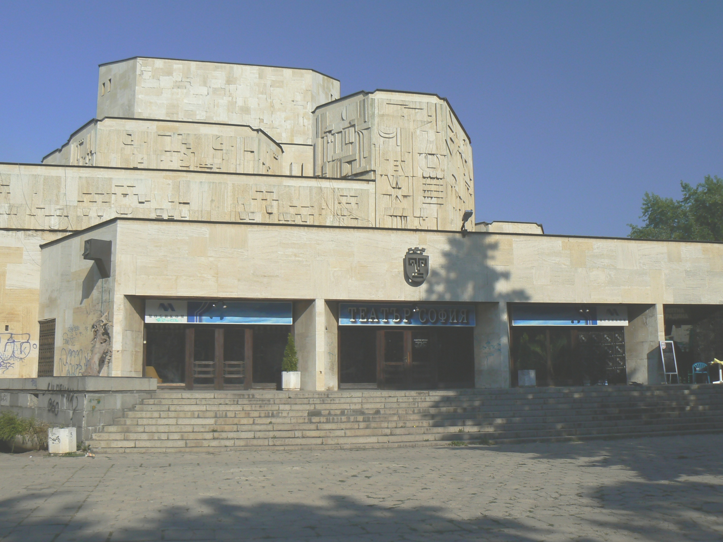 Sofia - Attraction Sofia Theatre - Picture 1